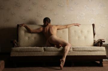 Bailarina: Yansi Méndez/ Foto: Cortesía David Flores Rubio